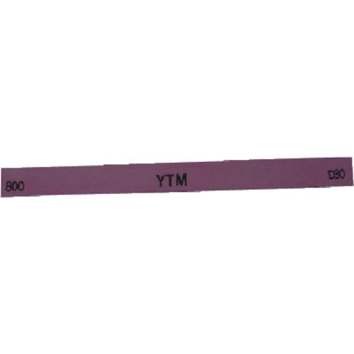 チェリー 金型砥石 YTM 800【M46D800】 販売単位:1箱(入り数:20本)JAN[4518629049998](チェリー 砥石) (株)大和製砥所【05P03Dec16】