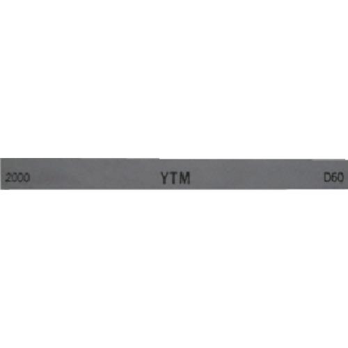 チェリー 金型砥石 YTM 2000【M46D2000】 販売単位:1箱(入り数:20本)JAN[4518629050031](チェリー 砥石) (株)大和製砥所【05P03Dec16】