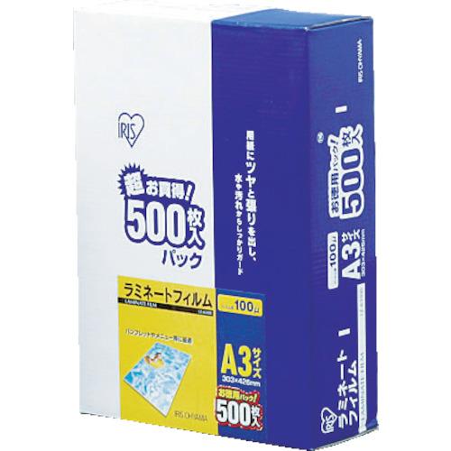 IRIS ラミネートフィルム A3サイズ 500枚入 100μ【LZA3500】 販売単位:1PK(入り数:500枚)JAN[4905009498635](IRIS ラミネーター) アイリスオーヤマ(株)【05P03Dec16】