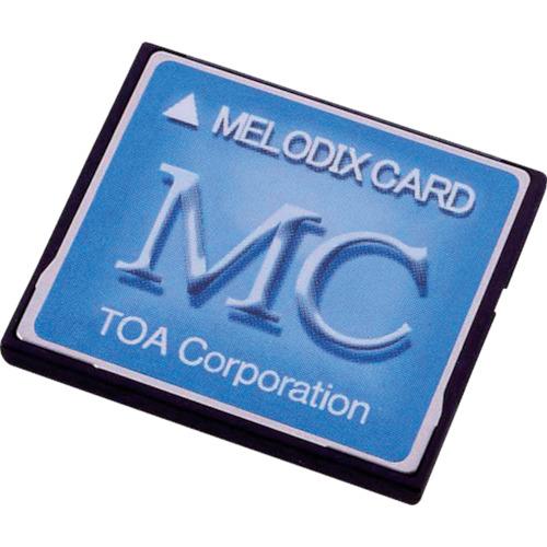 TOA メロディクスカード店舗向け【MC1030】 販売単位:1台(入り数:-)JAN[-](TOA トランシーバー) TOA(株)【05P03Dec16】