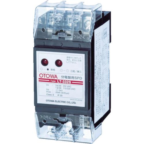OTOWA 分電盤SPD【LT334S】 販売単位:1個(入り数:-)JAN[-](OTOWA 電源装置) 音羽電機工業(株)【05P03Dec16】