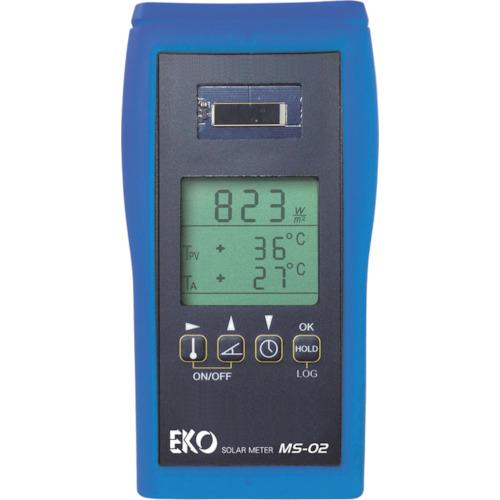 EKO ソーラーテスター【MS02】 販売単位:1個(入り数:-)JAN[-](EKO 環境測定器) 英弘精機(株)【05P03Dec16】