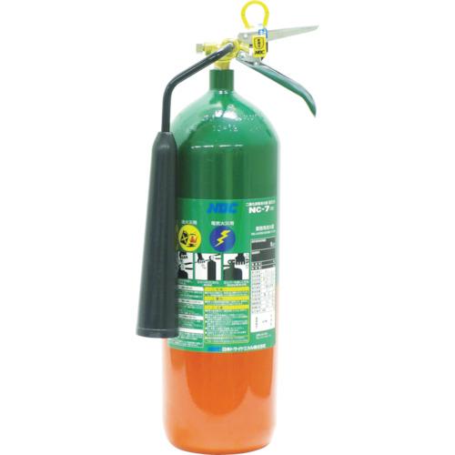 ドライケミカル 二酸化炭素消火器7型【NC72】 販売単位:1本(入り数:-)JAN[-](ドライケミカル 消火器) 日本ドライケミカル(株)【05P03Dec16】