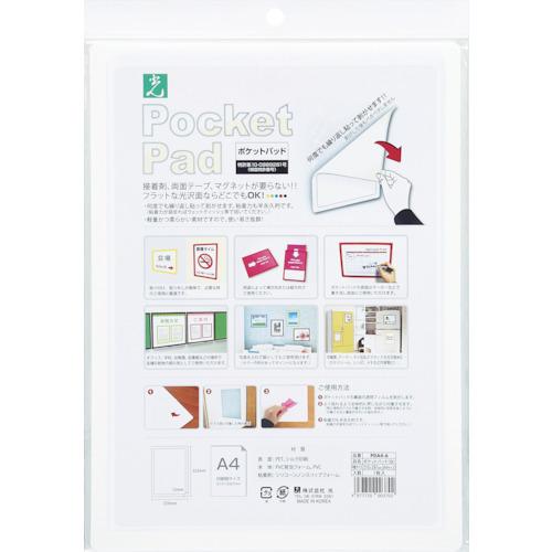 光 金物 PDA4-6 商品番号:4702565 宅送 ポケットパッド PDA46 販売単位:1枚 (訳ありセール 格安) JAN 4977720003702 株 05P03Dec16 入り数:- 掲示板
