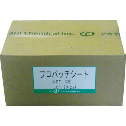 AOI プロパッチシート200X300【PPS1】 販売単位:1箱(入り数:50枚)JAN[-](AOI 建築資材) アオイ化学工業(株)【05P03Dec16】