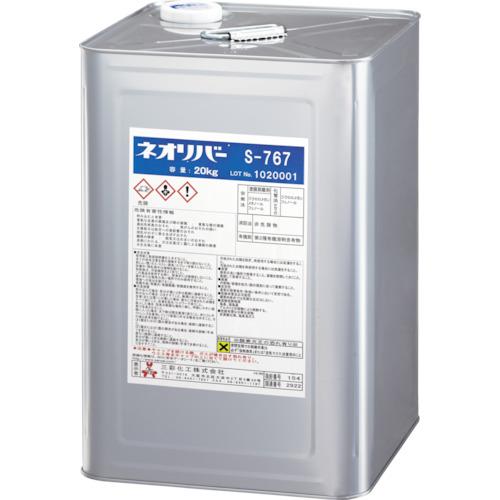 三彩化工 ネオリバー S-767 20kg【NR76720】 販売単位:1缶(入り数:-)JAN[-](三彩化工 はがし剤) 三彩化工(株)【05P03Dec16】