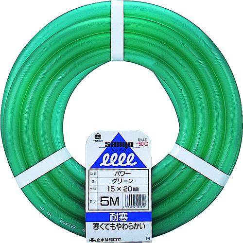 サンヨー ホース PW-1520L5G 商品番号:1477404 パワーホース15×20 グリーン 5mカット PW1520L5G 入り数:- タイムセール 05P03Dec16 4973692101835 JAN ショップ 販売単位:1巻 株 三洋化成