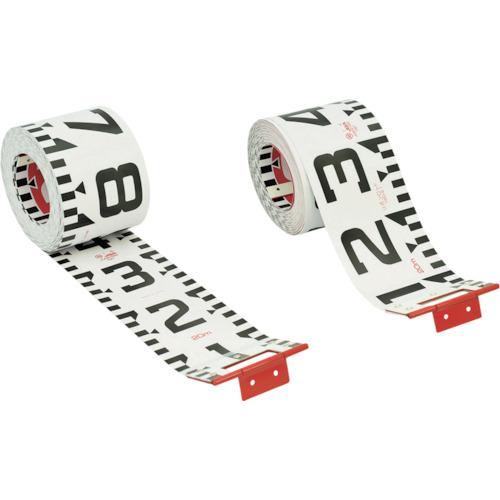 KDS 記録証明写真用ロッド120巾20m【R12020】 販売単位:1本(入り数:-)JAN[4954183131203](KDS 標尺) ムラテックKDS(株)【05P03Dec16】