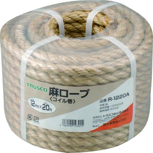 セール品 在庫品 TRUSCO ロープ R-1220A 商品番号:5113369 麻ロープ 3つ打 線径12mmX長さ20m R1220A 4989999193015 株 入り数:- 販売単位:1巻 本日の目玉 05P03Dec16 トラスコ中山 JAN