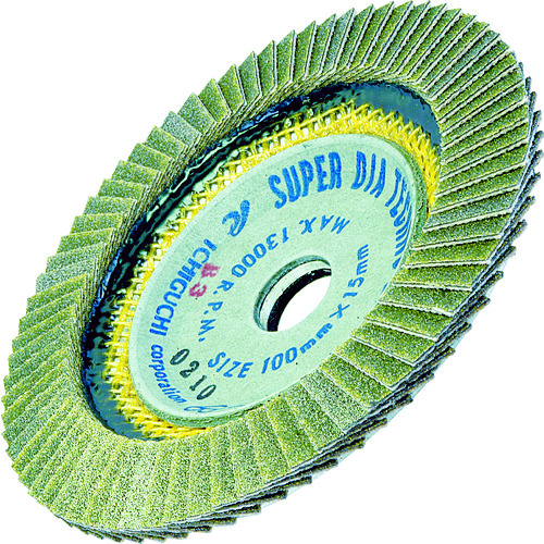 AC スーパーダイヤテクノディスク 100X15 #100【SDTD10015100】 販売単位:1枚(入り数:-)JAN[4951989250428](AC ディスクペーパー) (株)イチグチ【05P03Dec16】