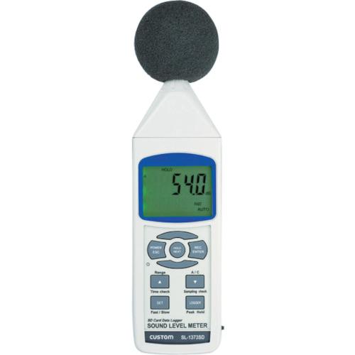 カスタム デジタル騒音計【SL1373SD】 販売単位:1個(入り数:-)JAN[4983621180039](カスタム 環境測定器) (株)カスタム【05P03Dec16】
