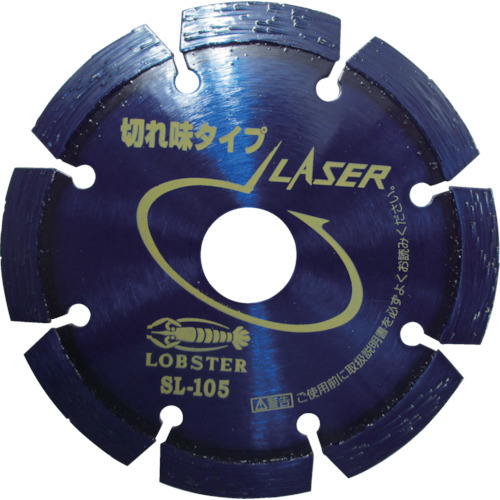 エビ ダイヤモンドホイール NEWレーザー(乾式) 126mm【SL125A】 販売単位:1枚(入り数:-)JAN[4963202079983](エビ ダイヤモンドカッター) (株)ロブテックス【05P03Dec16】