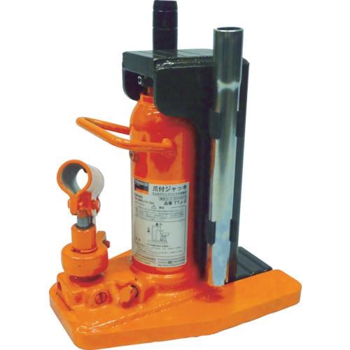 TRUSCO 爪付きジャッキ ハンドル収納タイプ 1.2t【TTJ1.2】 販売単位:1台(入り数:-)JAN[4989999034752](TRUSCO 油圧ジャッキ) トラスコ中山(株)【05P03Dec16】