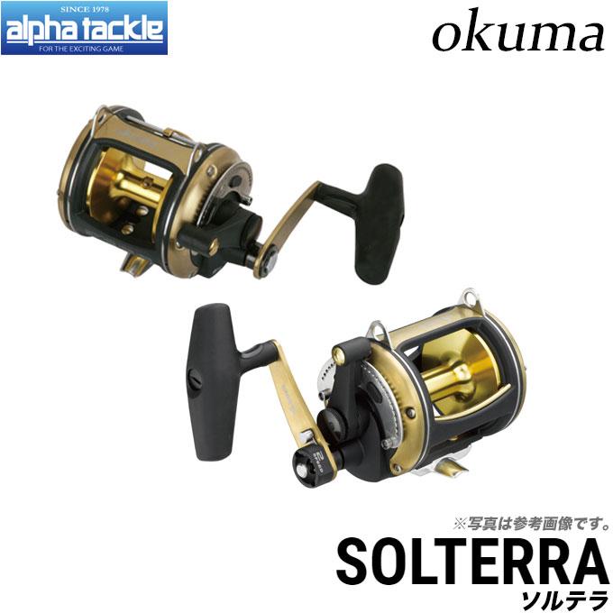 (9)【取り寄せ商品】 オクマ ソルテラ (SLR-10L)/船/マグロ/SOLTERRA/okuma/アルファタックル/alpha tackl/株式会社 エイテック