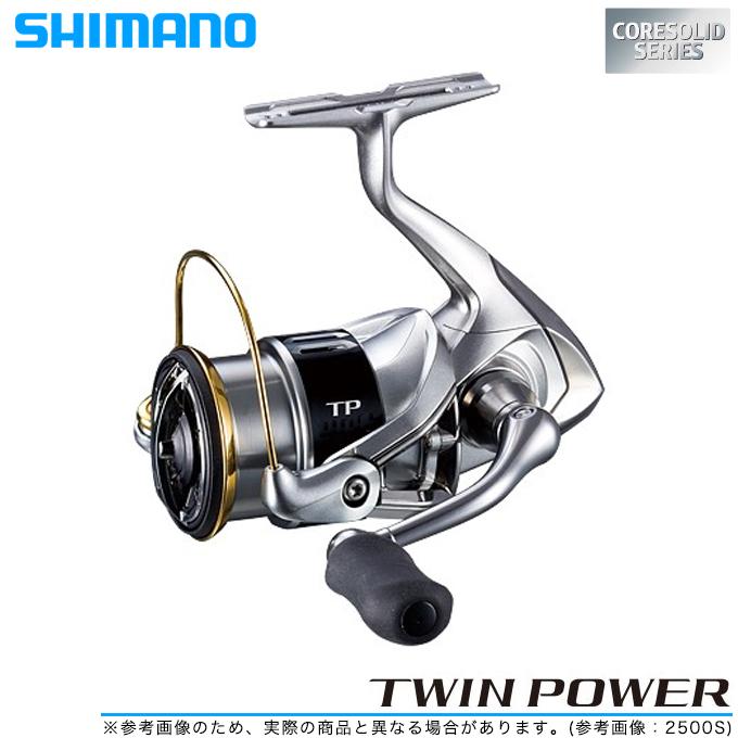 (5) シマノ ツインパワー (C2000HGS) /スピニングリール/TWIN POWER/SHIMANO/NEW/2015年モデル/汎用