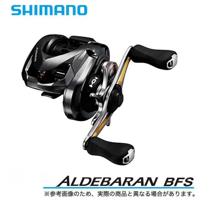(5)シマノ アルデバラン BFS LEFT (左ハンドル)(ギア比:6.5)(ノーマルギア)  (2016年モデル)/追加機種 /ベイトキャスティングリール/ソルトルアー対応/ベイトフィネス/ブラックバス/NEW/16'/海水対応/SHIMANO/ALDEBARAN BFS
