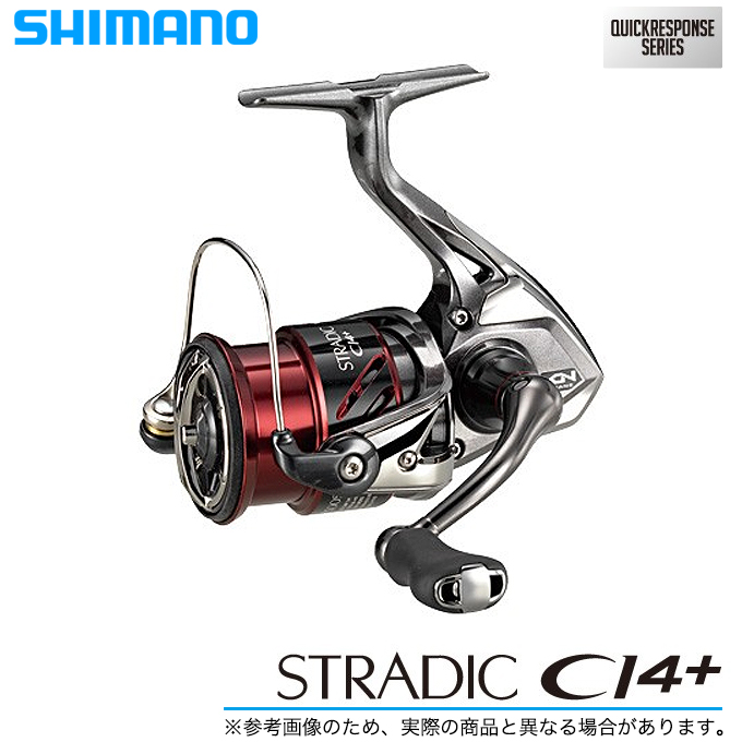 (5)シマノ ストラディックCI4+ (C3000HG)(2016年モデル) /スピニングリール/SHIMANO/STRADIC CI4+/汎用/