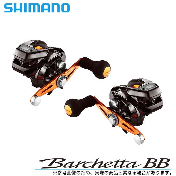 (301HG)(左ハンドル) (2017年モデル) BARCHETTA  BB 17 BB /船釣り/両軸リール/イカメタル/メタルスッテ/タイラバ/ライトジギング/小型/SHIMANO (5)シマノ バルケッタ