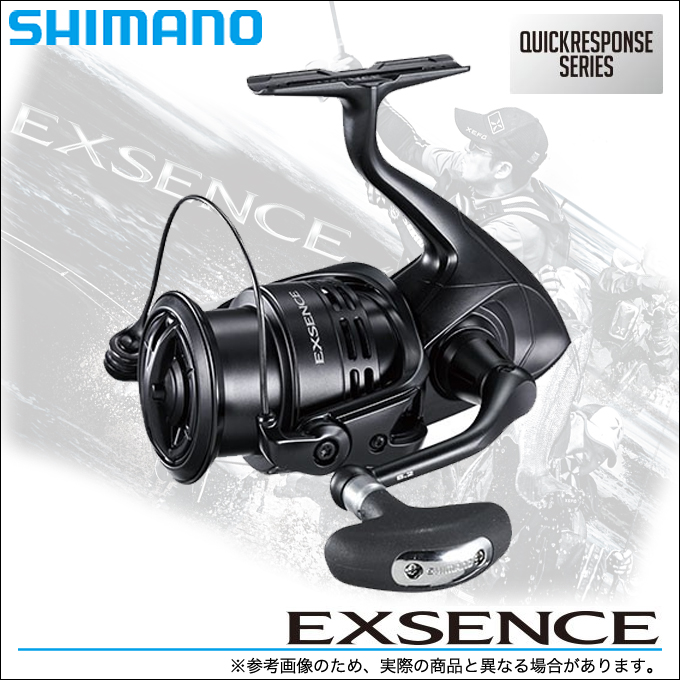 (5)【送料無料】シマノ 17 エクスセンス 4000MXG (2017年モデル) /スピニングリール/SHIMANO/NEW EXSENCE/シーバス/ソルトルアー/SW/