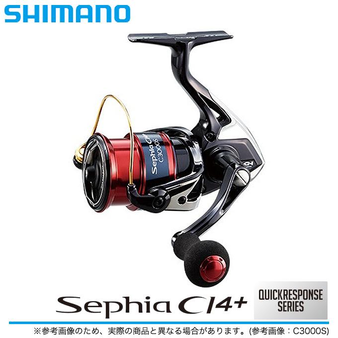 (5)【送料無料】 シマノ 17 セフィア CI4+ C3000S (2017年モデル) /スピニングリール/エギング/SEPHIA CI4+/SHIMANO/NEW/