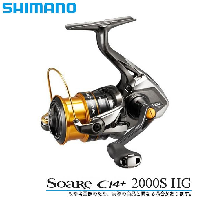 (5)シマノ 17' ソアレ CI4+ 2000S HG (2017年モデル) /スピニングリール/アジング/メバリング/SHIMANO/Soare CI4+/2000SHG