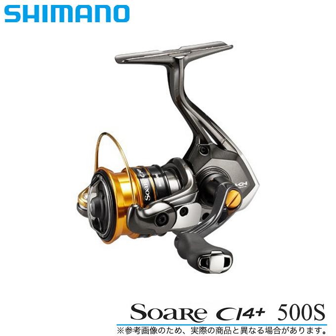 (5)シマノ 17' ソアレ CI4+ 500S (2017年モデル) /スピニングリール/アジング/メバリング/ライトゲーム/SW/SHIMANO/Soare CI4+