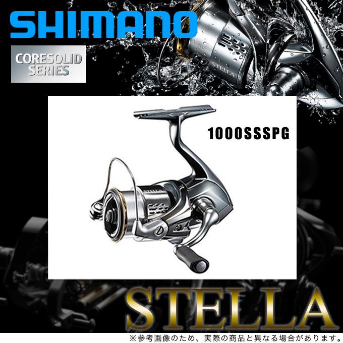 (5)シマノ ステラ 1000SSSPG (2018年モデル) /スピニングリール/SHIMANO/NEW