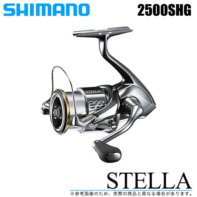 (5)シマノ ステラ 2500SHG (2018年モデル) /スピニングリール/SHIMANO/NEW