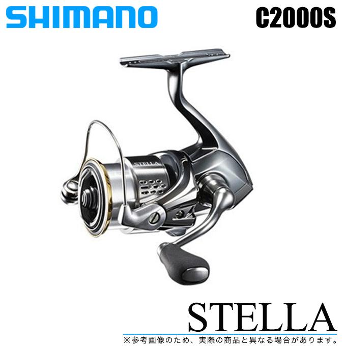 (5) SHIMANO Stella C2000S (2018 model) / spinning reel /SHIMANO/NEW
