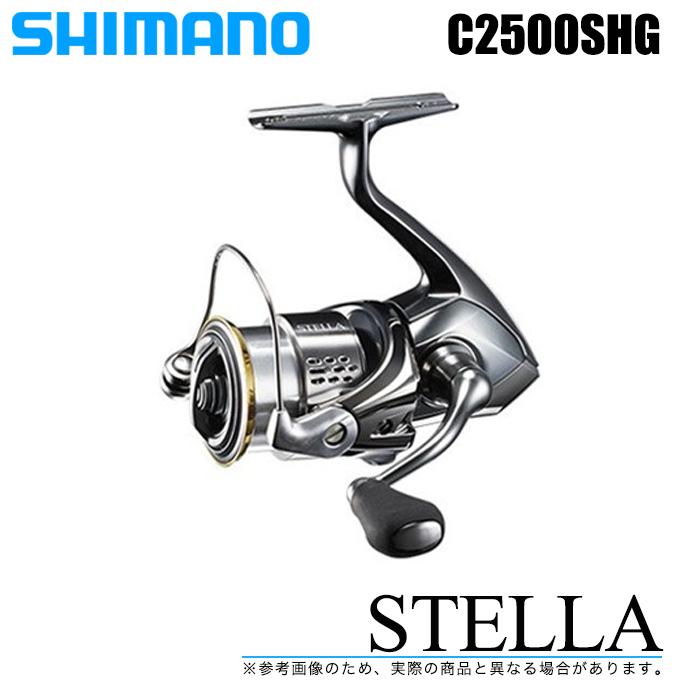 (5)シマノ ステラ C2500SHG (2018年モデル) /スピニングリール/SHIMANO/NEW