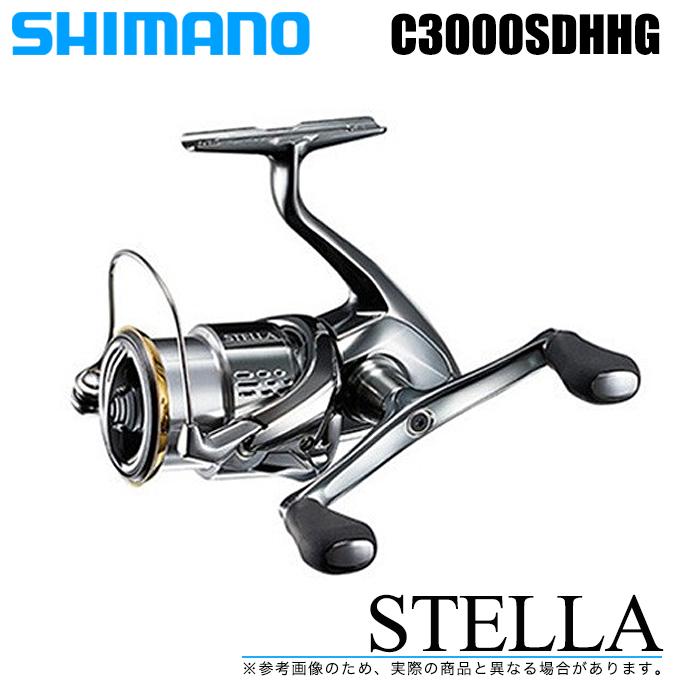 (5) SHIMANO Stella C3000SDHHG (double steering wheel) (2018 model) /  spinning reel /SHIMANO/NEW