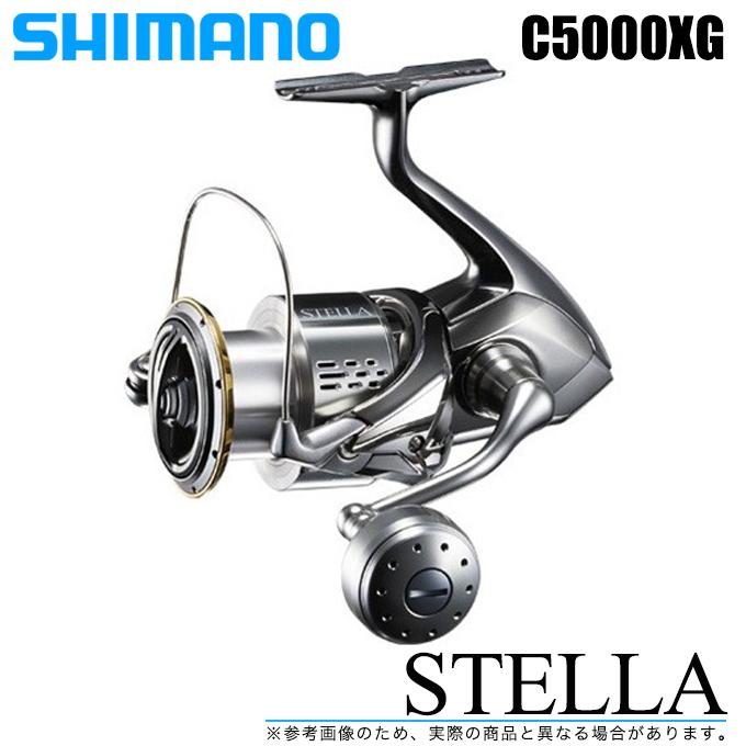速くおよび自由な (5)シマノ C5000XG ステラ C5000XG (5)シマノ (2018年モデル)/スピニングリール (2018年モデル)/SHIMANO/NEW, ツゲムラ:ed0674af --- az1010az.xyz