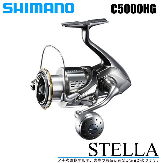 (5)【送料無料】 シマノ 18 ステラ C5000HG (2019年追加モデル) /スピニングリール/SHIMANO/NEW