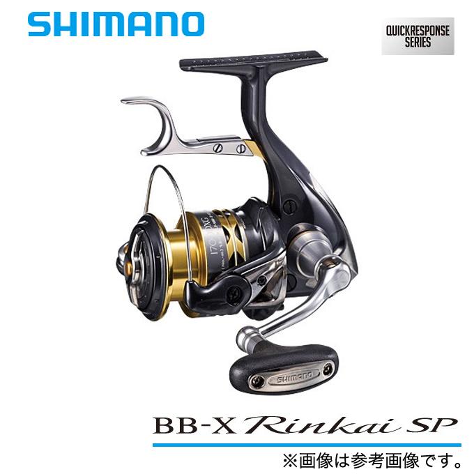 (5)シマノ BB-X リンカイ スペシャル (1700DXG) (レバーブレーキ付きリール) /SHIMANO/RINKAI SP/2015年モデル/LB/2015年モデル