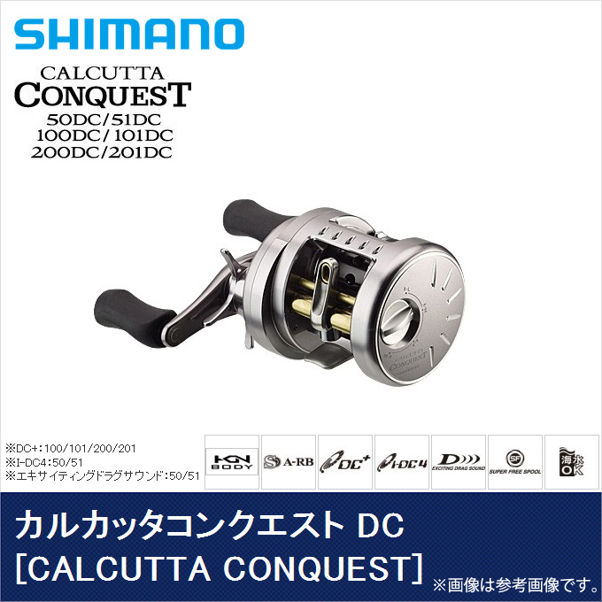 (5)shimanokarukattakonkuesuto DC(200DC)(右侧方向盘)/2011年龄型号/减弱角色绕线机/黑鱼/CALCUTTA CONQUEST/SHIMANO★