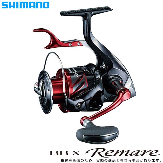 (5)シマノ BB-X レマーレ 8000D (2018年モデル) レバーブレーキリール /磯釣り/フカセ釣り/ロックショア/スルスルスルルー/