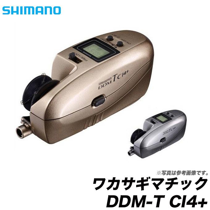 (5) シマノ ワカサギマチック DDM-T CI4+ /ワカサギ釣り/電動リール /SHIMANO/2016年モデル