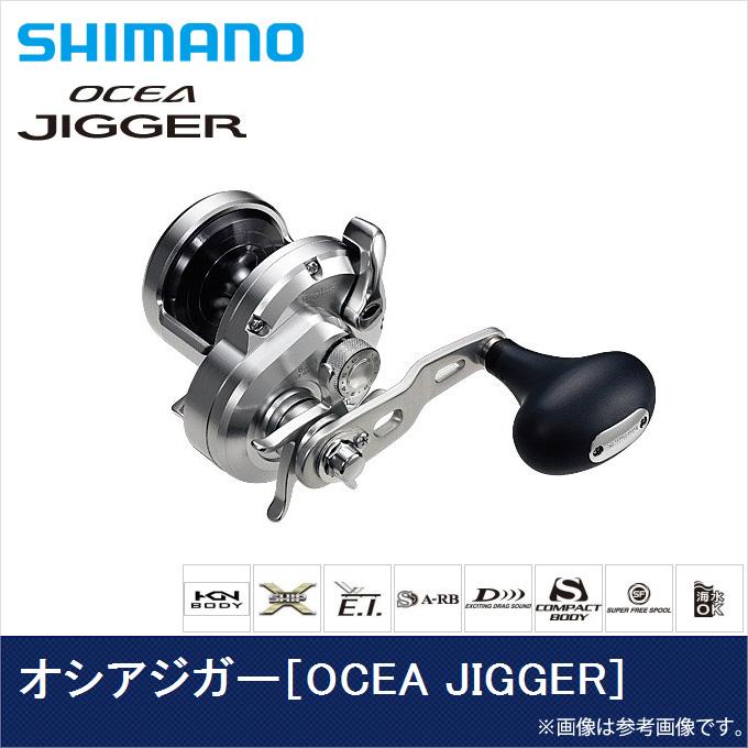 禧玛诺 11' oceajigger (1500 PG) (右手) 和跳汰卷轴 /SHIMANO