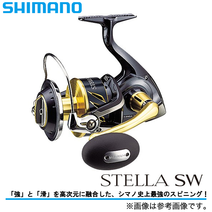 (5)シマノ ステラSW 20000PG / 2013モデル スピニングリール / SHIMANO STELLA SW