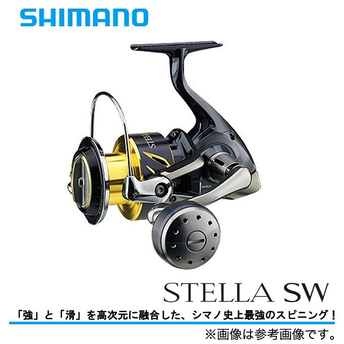 (5)【送料無料】シマノ ステラSW 6000XG /スピニングリール/2016年追加機種 /SHIMANO/STELLA SW