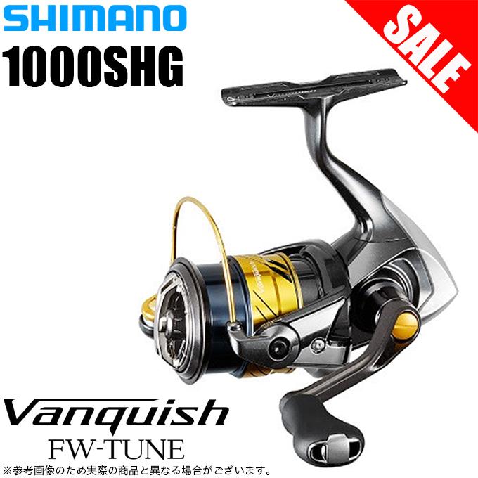 (5)【送料無料】シマノ ヴァンキッシュ FW 1000SHG (2017年モデル) /スピニングリール/SHIMANO/NEW Vanquish FW/バンキッシュ/汎用/フレッシュウォーター/渓流釣り/管釣り/管理釣り場/トラウトフィッシング/