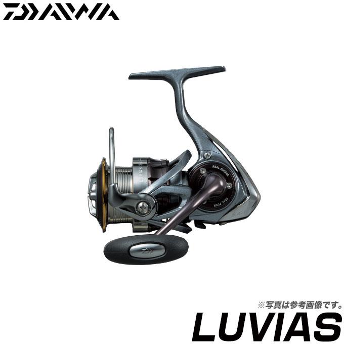 ダイワ ルビアス 3012H (2015年モデル) /スピニングリール/DAIWA/LUVIAS/
