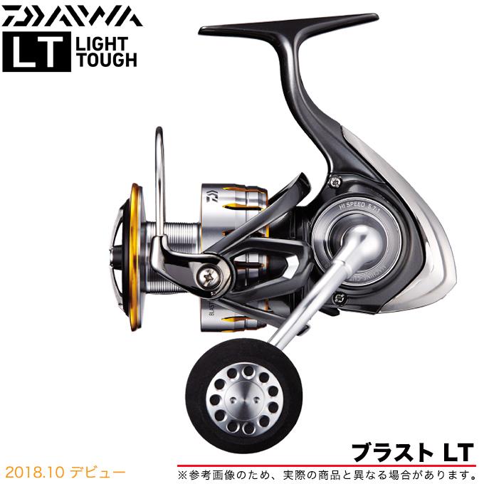 (c)【取り寄せ商品】 ダイワ ブラストLT LT4000-CH (2018年モデル/スピニングリール) /ソルトルアー/ライトジギング/ショアキャスティン/ショアジギング/BLAST/DAIWA
