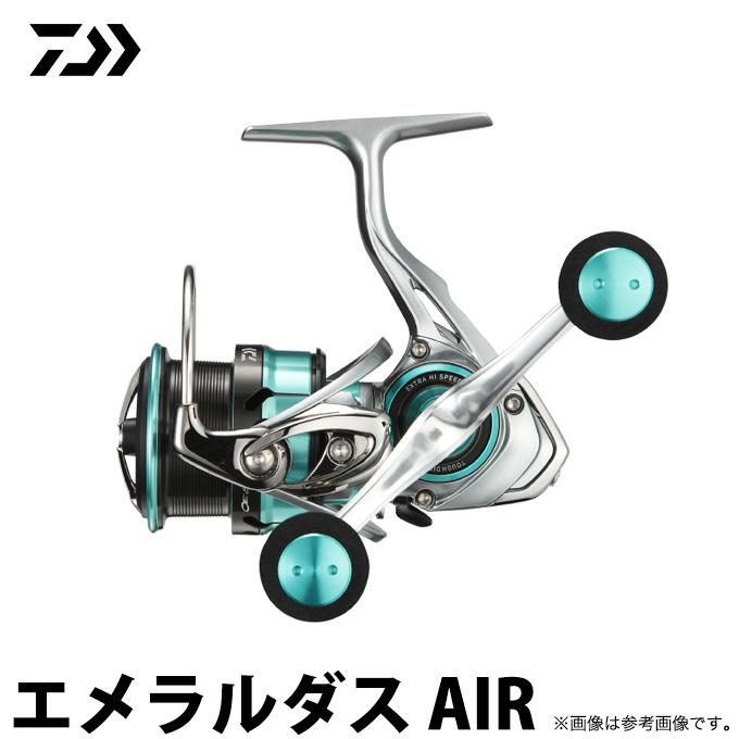 (9)【取り寄せ商品】 ダイワ エメラルダス AIR (LT3000S-CXH-DH) (2018年モデル)/ダブルハンドル/スピニングリール