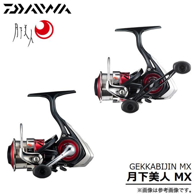 ダイワ 月下美人 MX 2016年モデル(1)