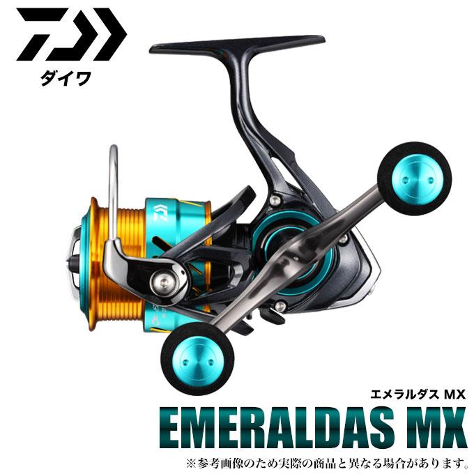 (5)【目玉商品】 ダイワ エメラルダス MX (2508PE‐H‐DH) (スピニングリール)/2017年モデル/ダブルハンドル/エギング/アオリイカ/EMERALDAS MX/DAIWA/1s6a1l7e-reel