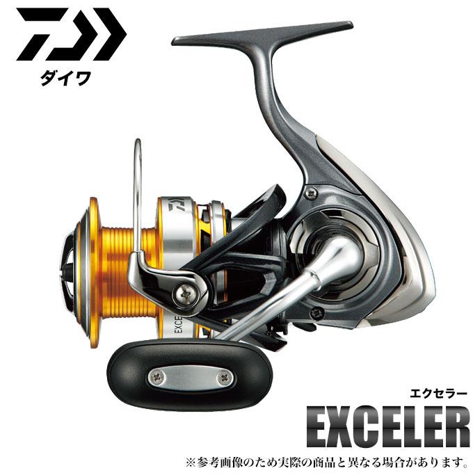 (c)【取り寄せ商品】 ダイワ エクセラー (2500)(スピニングリール)/DAIWA/EXCELER/2017年モデル /d1p9
