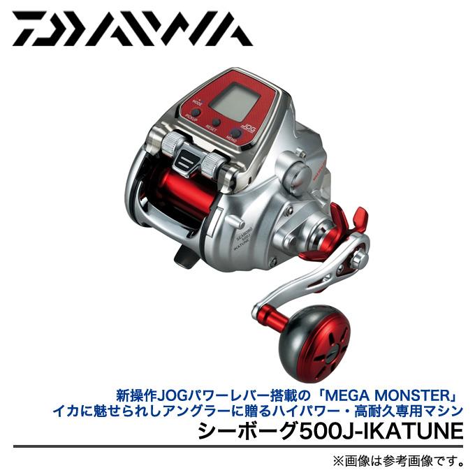 daiwashibogu[500J-IKATUNE]/烏賊釣魚/電動繞線機/船釣魚/DAIWA/2015年齡型號