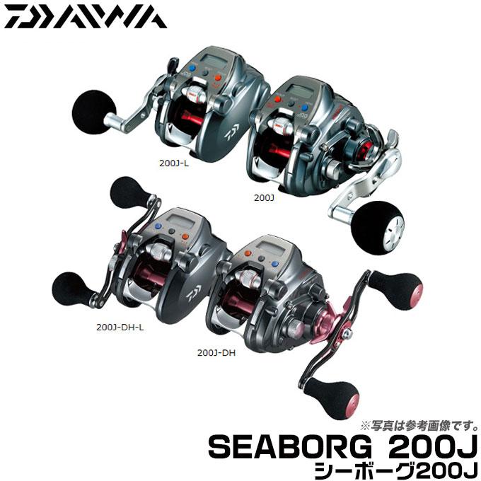 (c)【取り寄せ商品】 ダイワ シーボーグ(200J-DH-L)(左ハンドル)(2016年モデル)/電動リール/船釣り/DAIWA/SEABORG/d1p9
