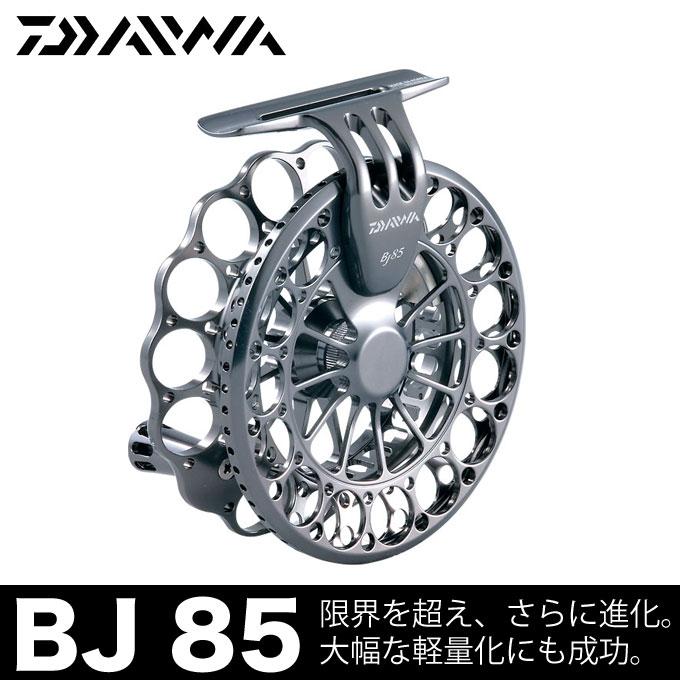 【取り寄せ商品】ダイワ BJ 85 /ヘチ用リール/DAIWA【2015dnp】